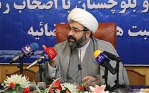 پرونده مدیران متخلف سیستان و بلوچستان در حال رسیدگی است