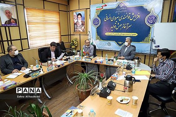 جلسه کارگروه سرویس مدارس شهر تهران
