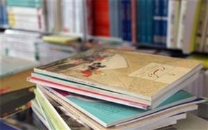 کتابهای درسی دانش آموزان استان تهران از دهم شهریور توزیع میشود