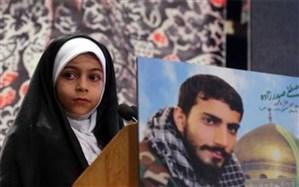 انجمن اسلامیدانشآموزان از دختران شهدا تجلیل میکند