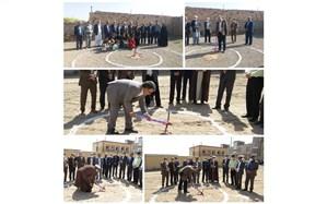 کلنگ زنی 2 پروژه آموزشی و پرورشی در شهرستان سربیشه