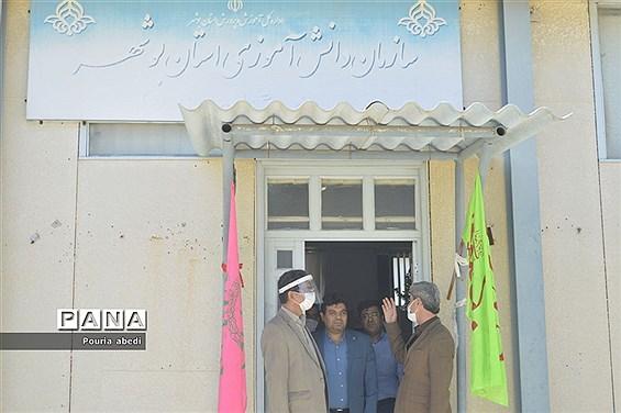 بازدید معاون پرورشی و فرهنگی اداره کل آموزش و پرورش استان بوشهر از سازمان دانش آموزی استان