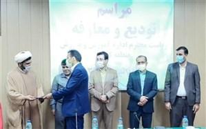 آیین تودیع و معارفه رئیس اداره آموزش و پرورش منطقه کاکی برگزار شد