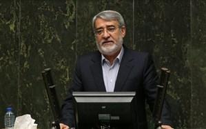 وزیر کشور برای توضیح مسائل اجتماعی و امنیتی به مجلس میرود