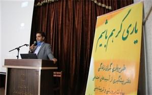 برگزاری همایش پیشگیری اولیه از اعتیاددر اسلامشهر