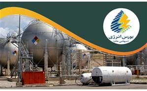 گاز مایع ستاره خلیجفارس در بورس انرژی عرضهمیشود