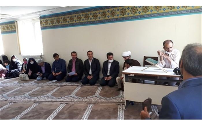 برگزاری آزمون حفظ قرآن کریم دانش آموزان متقاضی ورود به مدارس شاهد اردبیل