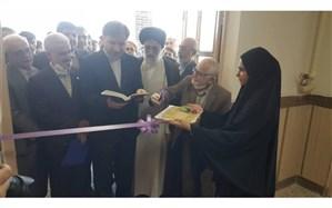 افتتاح یک مدرسه خیر ساز در روستای کپورچال بندر انزلی