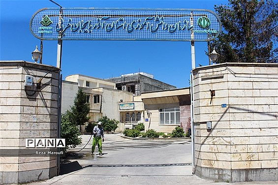 سمزدایی محوطه سازمان دانشآموزی آذربایجان غربی
