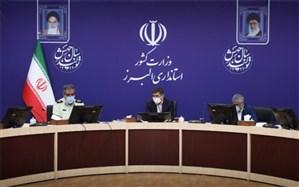 مجمع خیرین امنیت ساز در البرز تشکیل می شود