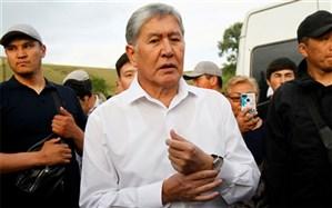 رئیسجمهوری سابق قرقیزستان به ۱۱ سال زندان محکوم شد