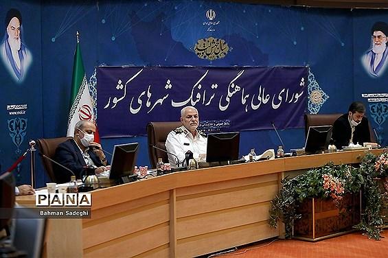 جلسه شورای عالی هماهنگی  ترافیک کشور