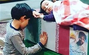 پوستر «دختر بابا» ویژه دختران شهید منتشر شد