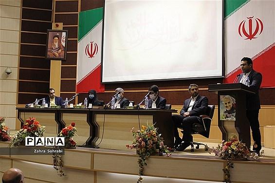 همایش نخبگان فرهنگی، ورزشی و هنری شهرستان اسلامشهر