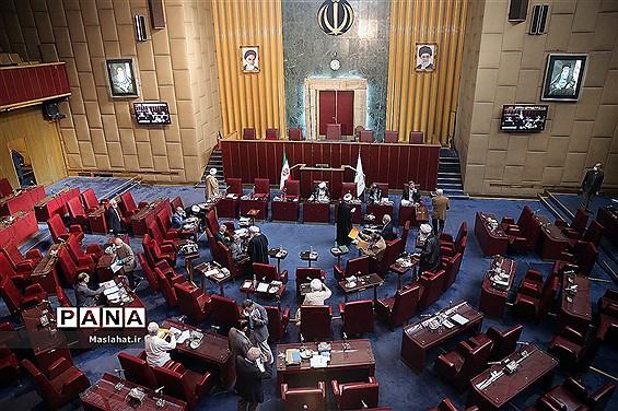 جلسه مجمع تشخیص مصلحت نظام / 4 تیرماه 1399