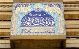 هشدار به کلاهبرداری در ثبتنام دریافت شناسنامه فرزندان حاصل از ازدواج زنان ایرانی با مردان خارجی