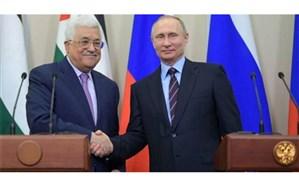 اعلام آمادگی روسیه برای میزبانی مذاکرات مستقیم میان اسرائیل-فلسطین