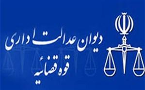 معاون قضایی دیوان عدالت اداری: امکان ثبت دادخواستها بدون مراجعه به دیوان فراهم شده است