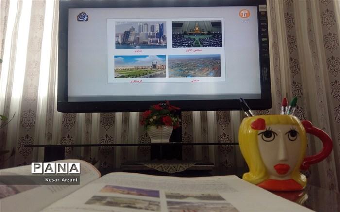 برنامههای مدرسه تابستانی ایران در روز 4شنبه 15 مرداد از شبکه آموزش