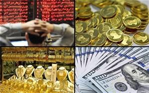 مقایسه بازارهای بورس، طلا و ارز در بهار امسال