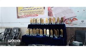 برگزاری همایش تجلیل از ممتازین جوینی  مسابقات قرآن،عترت ونماز استان