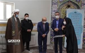 برگزاری جشن دهه کرامت در منطقه ۱۳