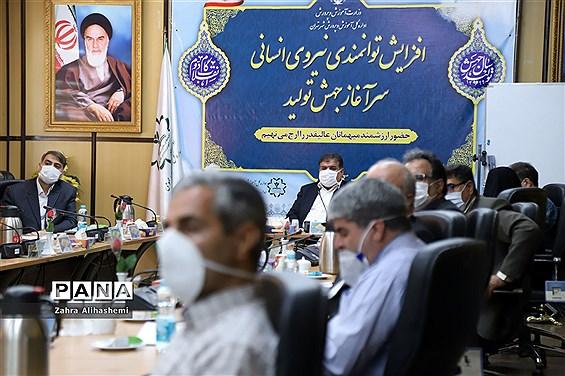 جلسه ستاد ثبت نام شهر تهران
