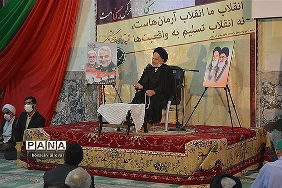 برگزاری مراسم شهادت شهید بهشتی در مسجد امام حسین بیرجند