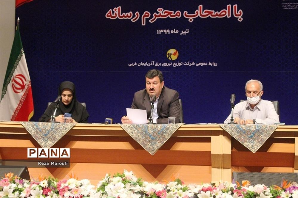 نشست خبری مدیر عامل شرکت توزیع نیروی برق آذربایجان غربی