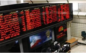 معامله ۱۷۸۵ میلیارد ریال سهام در بورس آذربایجانغربی