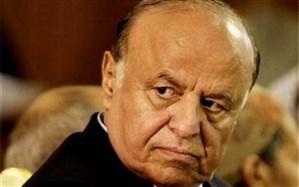 فشار عربستان به رئیس جمهور مستعفی یمن برای تعویق توافقنامه امنیتی ریاض