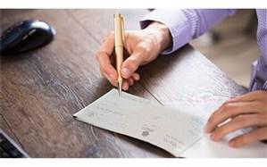 وصول ۷۰۷ هزار فقره چک رمزدار در اردیبهشت ماه