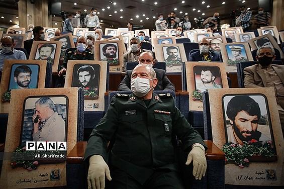 همایش ملی پدافند شیمیایی