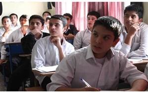 آموزش مهارتهای زندگی به 45 هزار نفر از دانشآموزان سمپادی