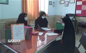 ثبت نام پایه اول در مدرسه ابتدایی حضرت فاطمه الزهرا بن