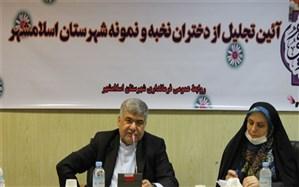 فرماندار اسلامشهر: هسته اصلی تربیت جامعه در دست زنان است