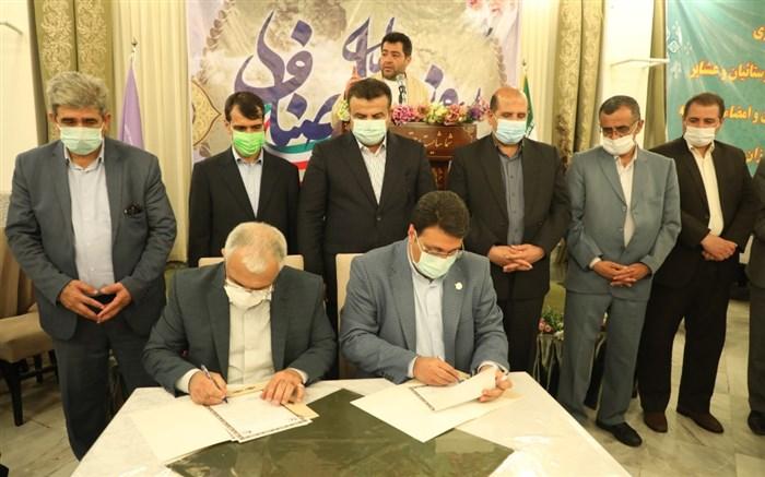 افتتاحیه کارگزاری صندوق بیمه اجتماعی روستاییان، کشاورزان و عشایر در مرکز اتاق اصناف
