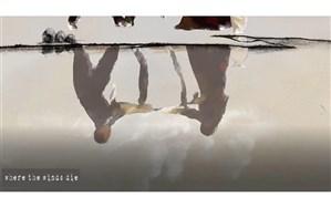 انیمیشن «بادها کجا میمیرند» به آخرین مرحله تولید رسید