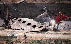 تاریخ خوانشِ جعبه سیاه هواپیمای اوکراینی نهایی شد