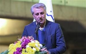 راهاندازی بیناد بین المللی امین ولایت در شیراز