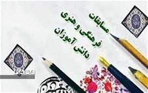 درخشش دانشآموزان منطقه خشت، کنارتخته و کمارج در سی و هشتمین جشنواره فرهنگی هنری