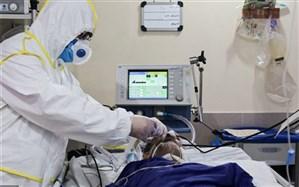 شناسایی 8042 بیمار کرونایی در شبانهروز گذشته؛ 67 بیمار دیگر جان باختند