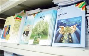 آغاز ثبتنام کتاب های درسی دانش آموزان پایههای اول، هفتم و دهم