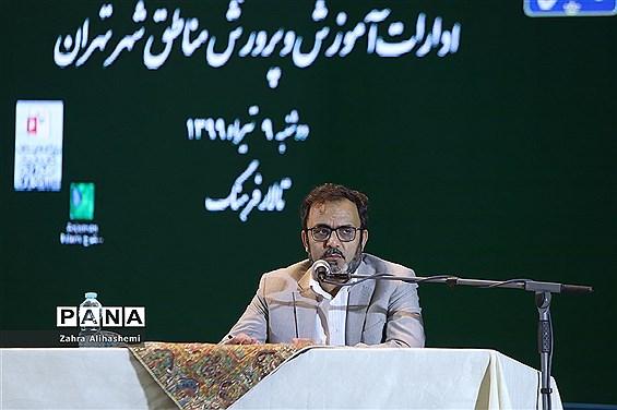 نشست شورای معاونان پرورشی و تربیت بدنی شهر تهران