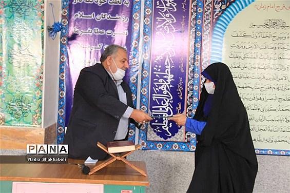 اولین نشست مدیر جدید آموزش و پرورش شهرستان بوشهر