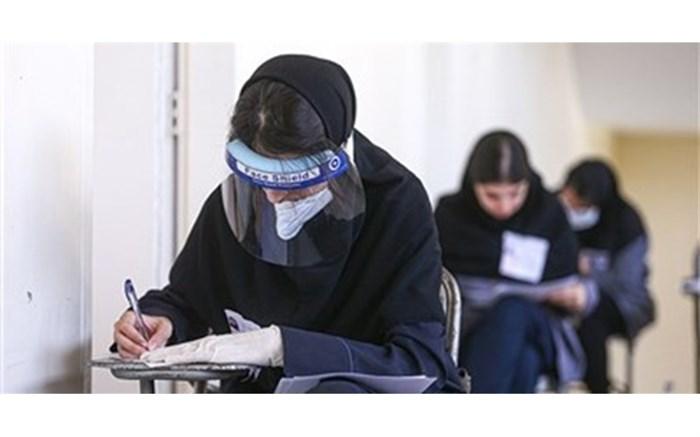 امتحانات دانشجویان