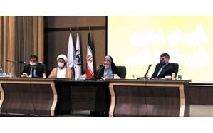 برگزاری جلسه شورای اداری شهرقدس