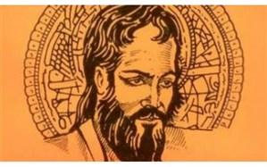 غیاثالدین جمشید کاشانی مردی از جنس آسمان؛ از اختراع نخستین ماشینحساب آنالوگ تا تکمیل عدد «پی» تا ۱۶ رقم اعشار