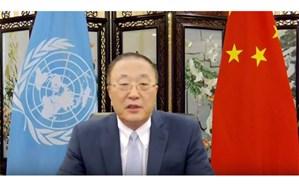 چین: بحران کنونی نتیجه خروج آمریکا از برجام است