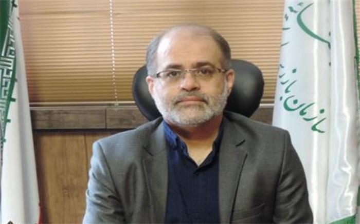 بازرسی کل استان بوشهر
